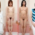 Asian dressed / undressed