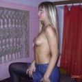 Russian amateur girl serie 42