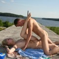 Amateur couple fucking on the riverside