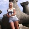 Romanian Beach - 13