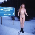 Russian exhibitionist girl