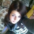 Sehr junges Selfshot Teengirl
